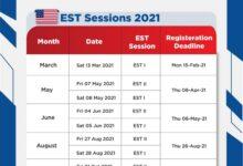 لطلاب الدبلومة الأمريكية .. تعرف على جدول امتحانات EST للعام الدراسي 2020-2021
