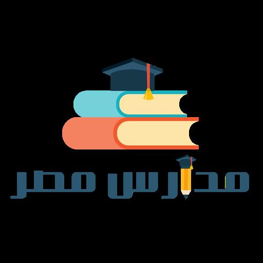 مدارس مصر